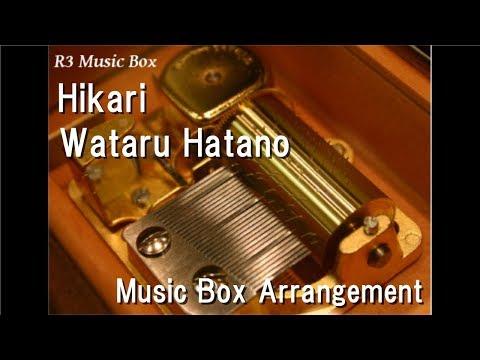 Hikari/Wataru Hatano [Music Box] (Anime