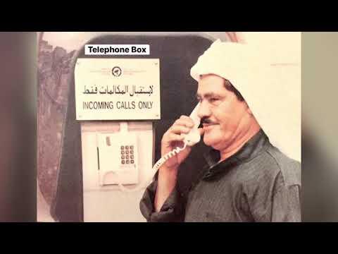 Bahrain - Lasting memories /Late 1970s,1980s period/ photos courtesy, Bahrain newspapers & magazines