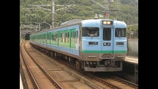 【JR四国・113系】予讃線 普通 高松行 多度津→高松 モハ113-2