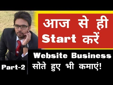 Website Business Start Today & Earn While Sleeping Passive Income | Secret Idea | Part- 2 | Hindi