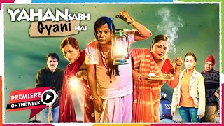 Yahan Sabhi Gyani Hain(2020) | Neeraj Sood | Atul Srivastava | Apoorva Arora |Bollywood Comedy Movie