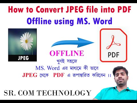 how-to-convert-jpg-to-pdf-offline-using-ms-word