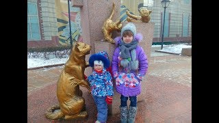 Russia#Alley of Siberian cats#Tyumen#Аллея Сибирских кошек#Тюмень#Россия#