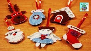 КАК СДЕЛАТЬ НОВОГОДНИЕ ИГРУШКИ ИЗ ФЕТРА СВОИМИ РУКАМИ. New Year's toys from felt. (DIY, Handmade).