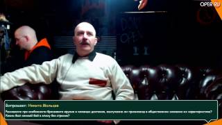 Клим Жуков - Про бронзовое оружие, доспехи и конный бой без стремян