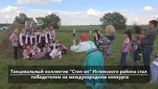 Новости центра Башкирии за 17 июля