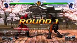 Virtua Fighter 5 (PS3) Kage gameplay