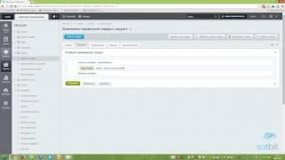 Видео-урок: Выгрузка скидок из 1С в 1С-Битрикс через свойства. Модуль 1С инструменты. Сотбит