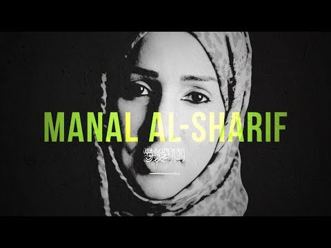 Manal al-Sharif: Saudi Arabia's rebel with a cause