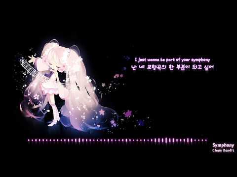[한글자막] Clean Bandit - Symphony (feat. Zara Larsson)