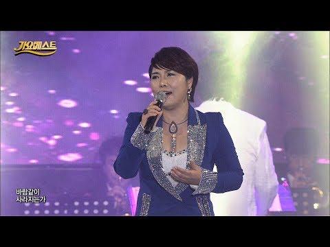 김수련 - 화산 (가요베스트 565회 진주2부 #5)