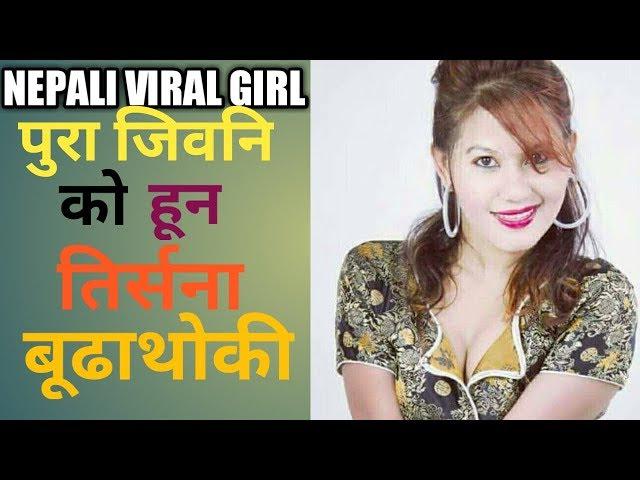 Tirsana Budhathoki Full Biography | Controversial Queen of Nepal | Biography House | August 2018