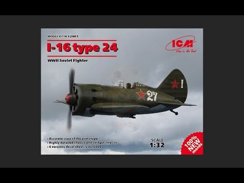 ICM 1/32 Polikarpov I-16 In Box Review
