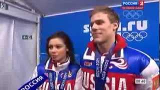 Елена Ильиных и Никита Кацалапов о бронзе Олимпиады в Сочи Фигурное катание