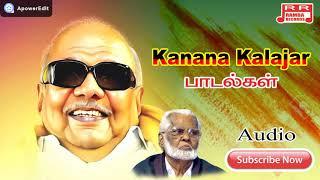 ஓடி வருகிறான்...உதயசூரியன்...Nagoor Hanifa Dmk Songs Audio Mp3
