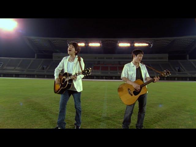 ゆず「栄光の架橋」Music Video