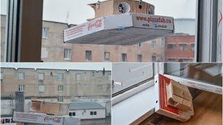 Беспилотная доставка пиццы по воздуху