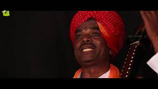 Gambar cover ಕಲಿ ಹಾಡು    Kali Haadu   Mysuru Gururaj   Neelagararu Documentary