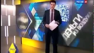 Payeer Обмен электронных валют. Электронный кошелек