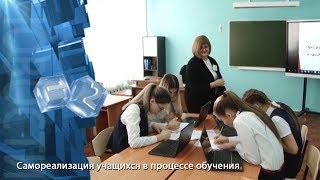 Самореализация учащихся в процессе обучения