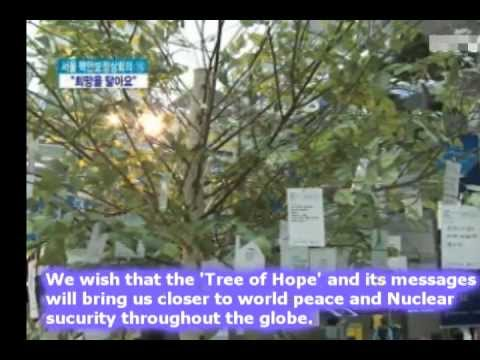 'Tree of Hope' Event for 2012 Seoul Nuclear Security Summit