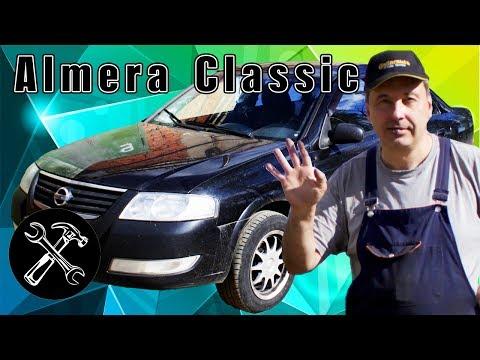 [Автообзор] Nissan Almera Classic. Японское авто по корейски.