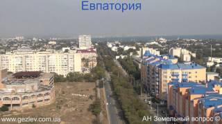 Улицы, проспекты Евпатории видео, фото(, 2012-09-17T14:51:10.000Z)