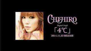 ニューアルバム2014年3月5日発売! CHIHIROオフィシャルサイト:http://...
