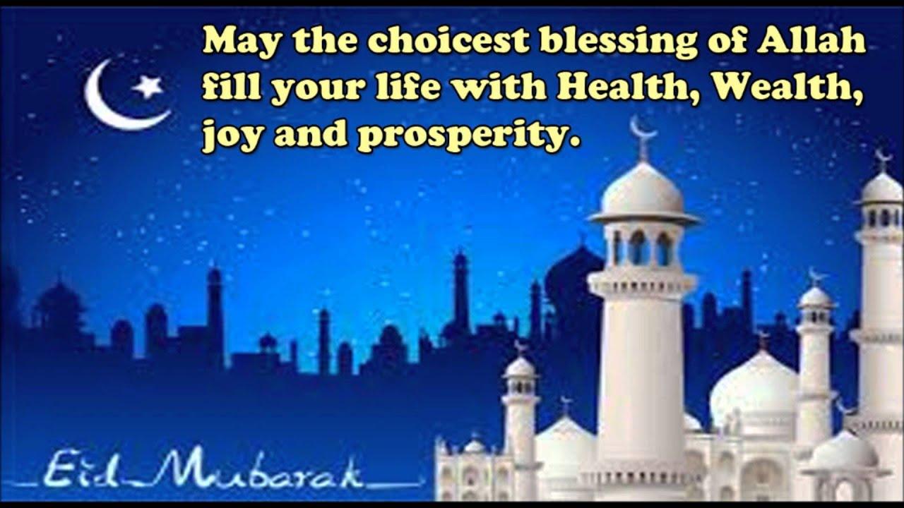 Happy eid mubarak 2015 sms message hindiurdu shayari wishes happy eid mubarak 2015 sms message hindiurdu shayari wishes greetings whatsapp video kristyandbryce Images