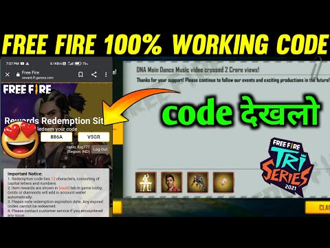 5 April free fire new event , ff new event , today new event free fire ,free fire new event