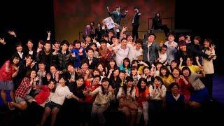 「就職活動」「働くこと」をテーマに、大学生・若手社会人とプロが共につくりあげるオリジナルミュージカル『就活ミュージカル!!〜たったひとつを探して』のYouTube ...