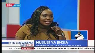 matarajio-katika-ndoa-nususi-ya-jinsia