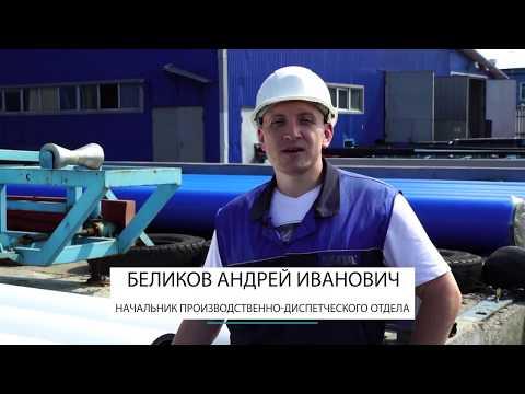 Мутипайп ИС - инновации для промышленности