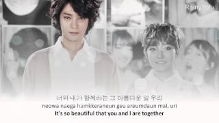 Jung Joon Young & Younha - Just the way you are ~ lyrics on screen (KOR/ROM/ENG)