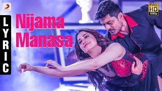 Naa Nuvve - Nijama Manasa Telugu Lyric | Nandamuri Kalyan Ram | Tamannaah | Sharreth | Jayendra