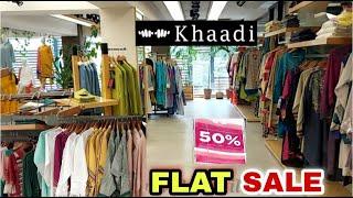 Khaddi 50 % Flat Sale || Khadd…