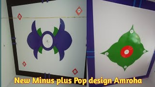 New Pop designs Plus Minus designs for bedroom hall and lobby colour designs pop