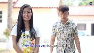 Cheem Tsis Tau Cia Koj Mus by Thoos Lauj - nkauj Tawm Tshiab