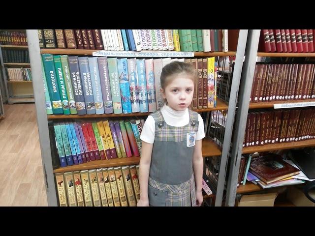 Изображение предпросмотра прочтения – ПолинаЧеремовская читает произведение «У кроватки» М.И.Цветаевой