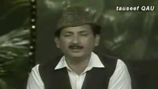 Naat - Kuchh nahi Mangta ShahoN se yeh sheda tera (Ahmad Nadeem Qasmi)