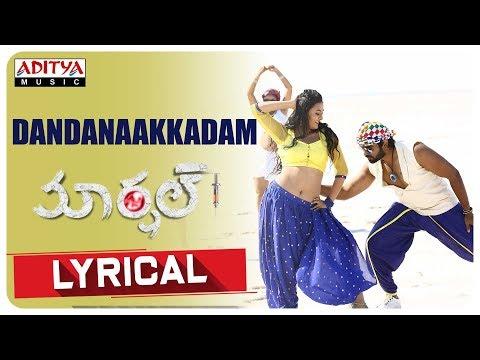 Dandanaakkadam Lyrical Song || Marshal Movie || Meka Srikanth, Adaka Abhay, Megha Choudary