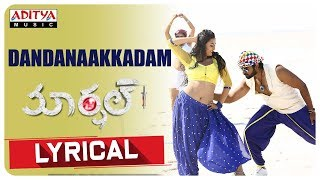 Dandanaakkadam Lyrical Song  Marshal Movie  Meka Srikanth Adaka Abhay Megha Choudary