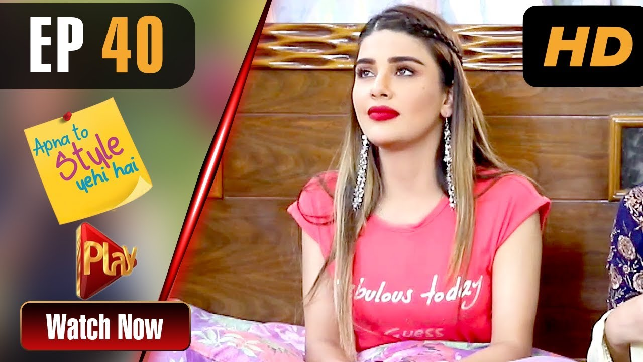 Apna To Style Yehi Hai - Episode 40 Play Tv Jan 19