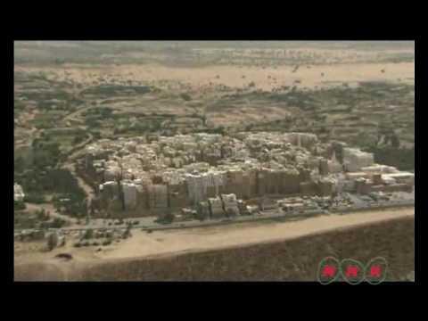 Shibam, Yemen -  The Manhattan of the desert