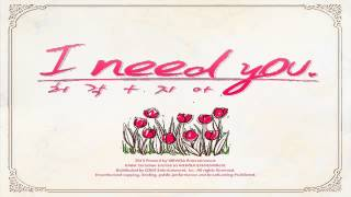 Huh Gak (허각) & Zia (지아) - I Need You