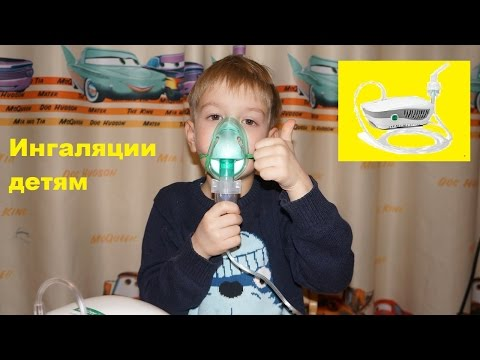 Фурацилин для ингаляций небулайзером, раствор детям
