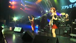 Gambar cover STEREOPONY  BEST of STEREOPONY ~Final Live~ Hitohira no Hanabira (Ending)