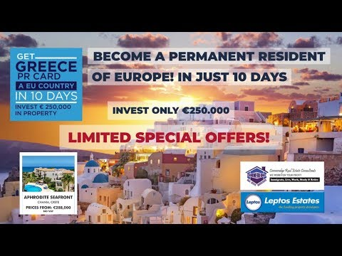 Aphrodite Seafront II Chania, Crete, Greece, Greece Investment Program, Special Offer April-May 2020