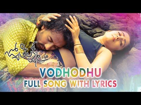 Jyothi Lakshmi - Vodhodhu Full Song With Lyrics - Charmme Kaur, Puri Jagannadh   Puri Sangeet