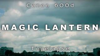 Magic Lantern. Canon 600d Timelapse test